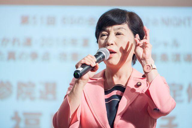 ▲福島みずほ社民党代表