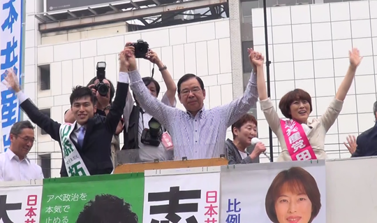 ▲(左から)山添拓東▲京選挙区候補、志位和夫委員長、田村智子比例代表候補