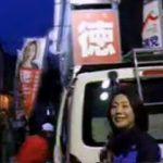 「JCP SPEECH@SAPPORO」―参院選 北海道選挙区 日本共産党 森英士候補 | IWJ Independent Web Journal