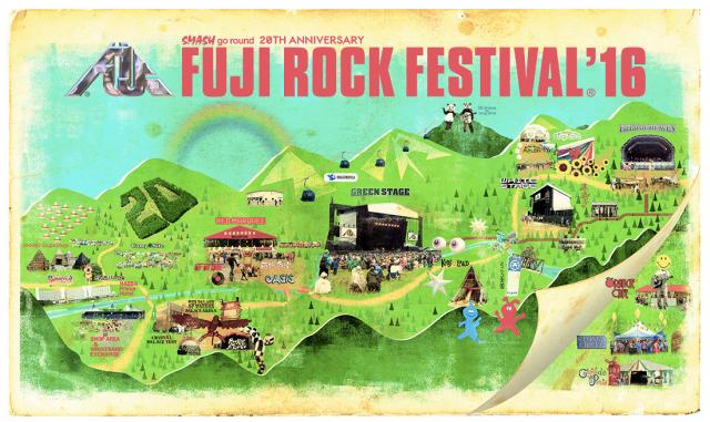 ▲FUJI ROCK FESTIVAL'16公式ホームページより、会場見取り図。ホワイトステージの横、山を登って行った先にあるエリアがアヴァロン