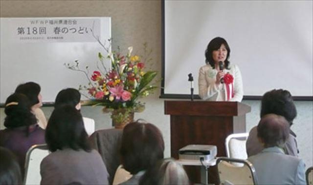 http://www.inada-tomomi.com/katsudou/k_201004.html