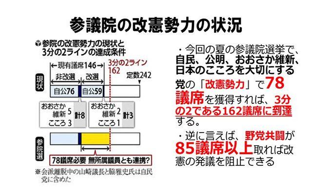 20160606_306736_01