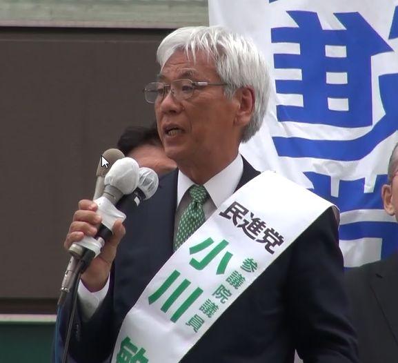 ▲民進党・小川敏夫氏