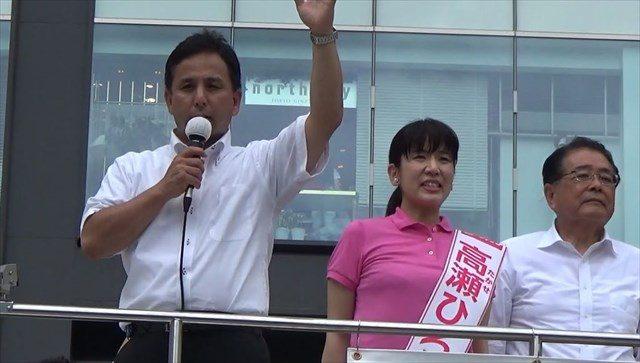 ▲応援演説を行う公明党の遠山清彦衆議院議員