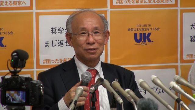 ▲東京都知事選挙への出馬取り下げを表明した、宇都宮健児氏