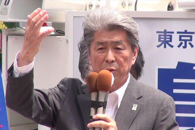 ▲演説を行う鳥越俊太郎候補