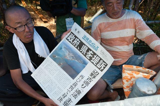 ▲PM12:56 同日、辺野古をめぐり政府は沖縄県を提訴した。沖縄タイムスの号外が配られる。