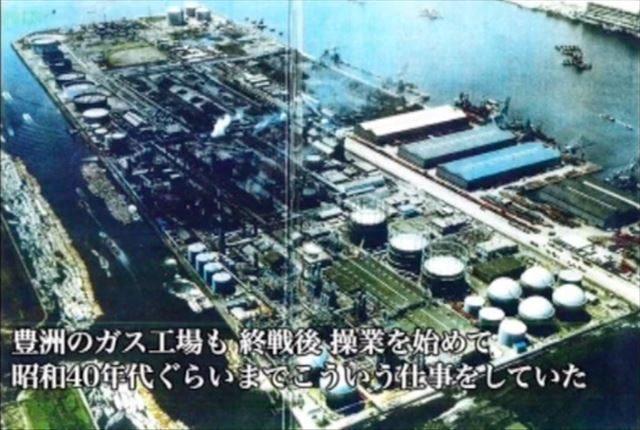 ▲東京ガスの都市ガス製造工場が建っていた頃の豊洲の様子(DVD「ドキュメント築地市場移転」より)
