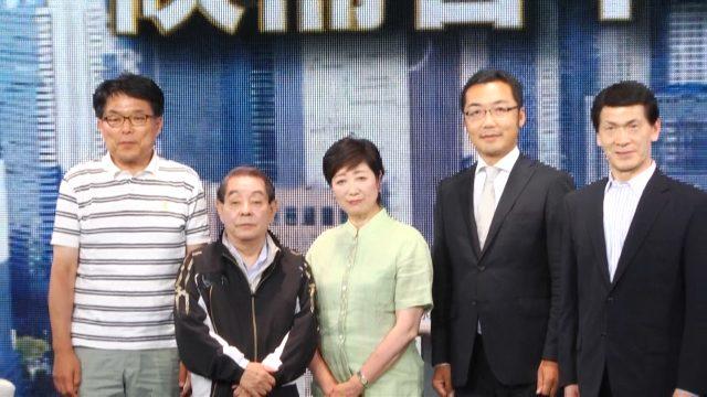 東京都知事選 2016 候補者ネット討論 | IWJ Independent Web Journal