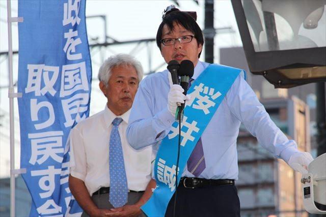 ▲(右から)桜井誠氏、瀬戸弘幸氏