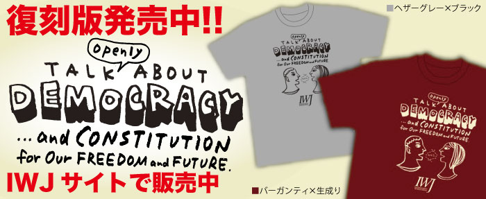 Democracy-Tshirts