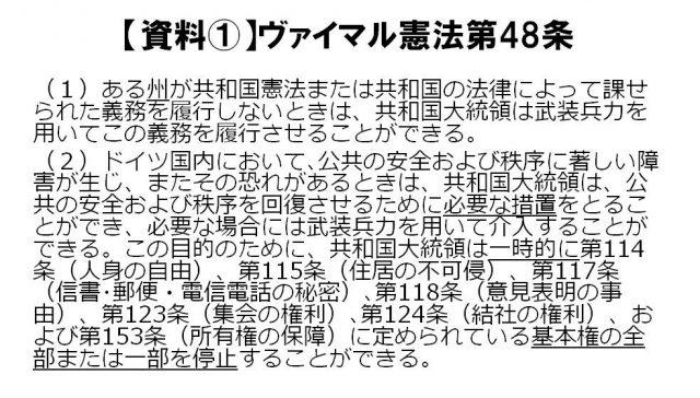 160701_323391_01