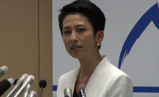 ▲会見に臨む蓮舫氏――8月5日、民進党本部
