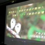 160814_325541_ec_okinawa_akinotaiin_640