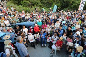 ▲集会参加者は主催者発表で1000人にものぼった