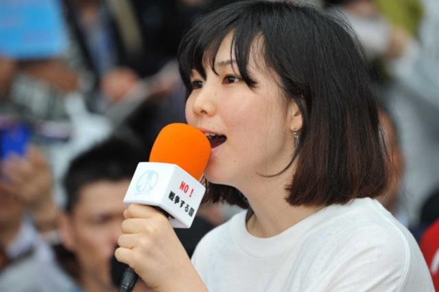 ▲寺田ともかさん(写真=2015年8月30日、国会前)