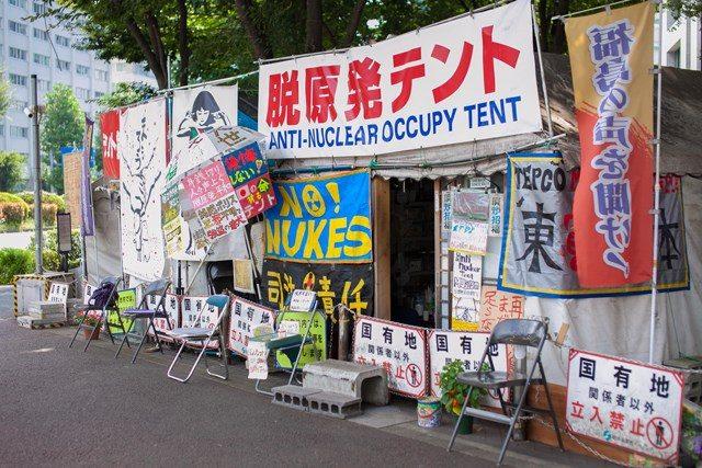 ▲強制撤去される前のテントの様子-2016年8月6日撮影