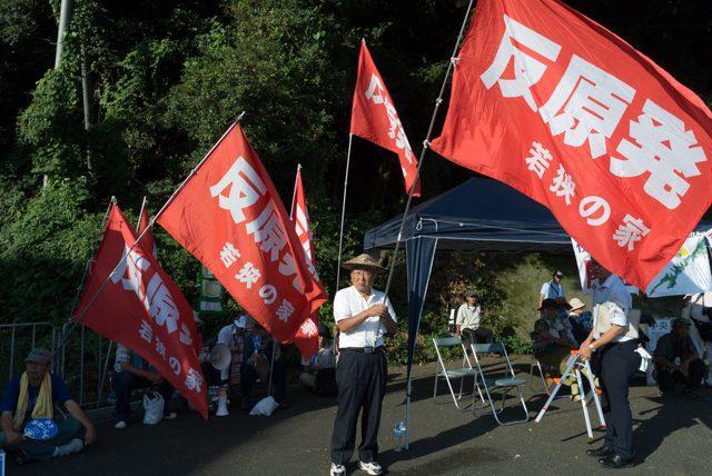▲ 木原氏は福井県・若狭の「原発銀座」における反原発運動の中心人物