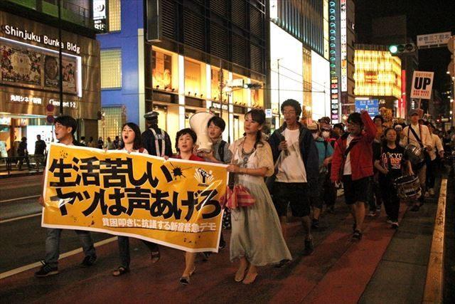 ▲8月27日に新宿で行われた「生活苦しいヤツは声あげろ 貧困叩きに抗議する新宿緊急デモ」