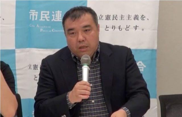 ▲記者会見する中野晃一・上智大学教授