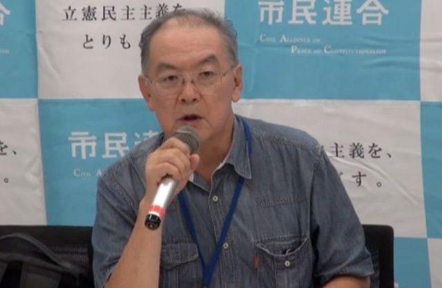 ▲総がかり実行委員会・高田健氏