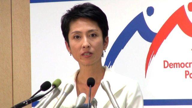 ▲記者会見する民進党・蓮舫代表(9月29日、民進党本部で)