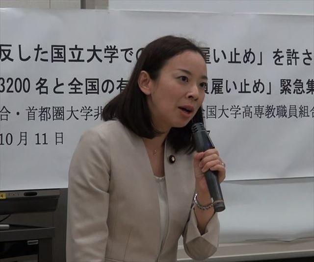 ▲集会に駆けつけた日本共産党の吉良よし子参議院議員