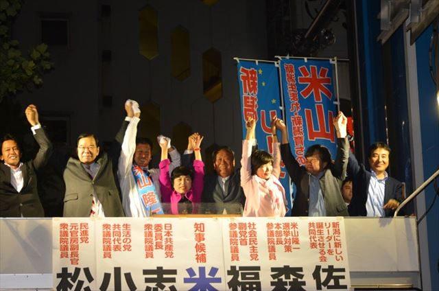 ▲野党各党党首らによる米山候補への応援演説の様子