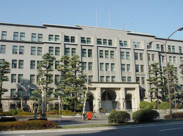 ▲霞が関の国税庁(財務省外局)