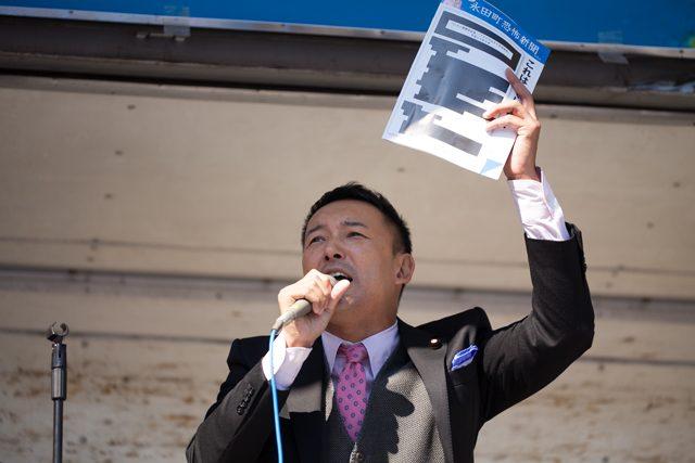 ▲自身が発行するWeb新聞「永田町恐怖新聞」を掲げてTPP反対を訴える自由党・山本太郎議員