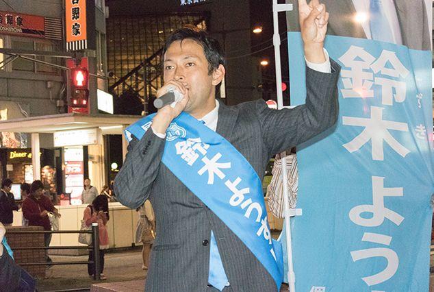 ▲街頭で支持を訴える鈴木庸介候補