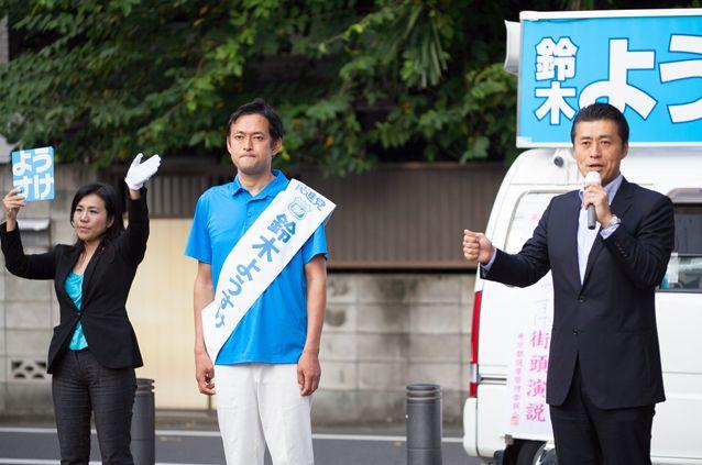 ▲鈴木庸介候補の応援に駆けつけた民進党の細野豪志代表代行