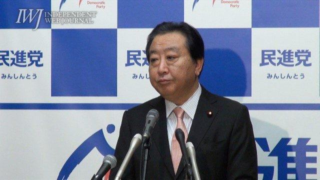 ▲民進党・野田佳彦幹事長