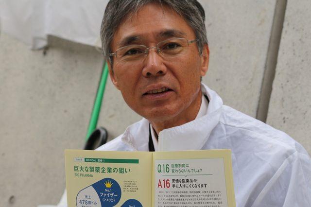 ▲日本医療労働組合連合会、鎌倉幸孝・中央副執行委員長