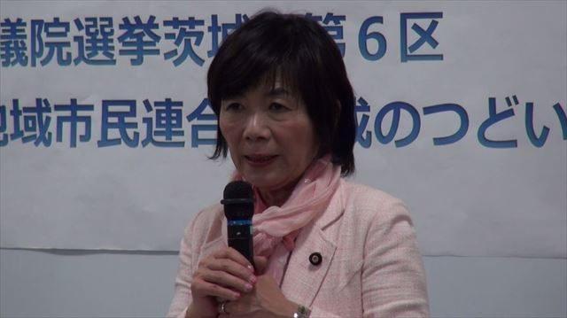 ▲森裕子参議院議員