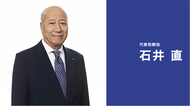 ▲電通代表取締役・石田直氏( 電通ホームページより転載)