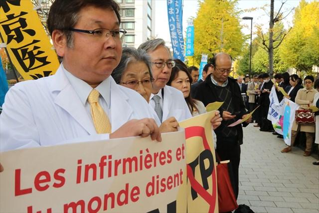 ▲議員会館前で行われた、医療労働者による「TPP反対グローバルアクション」