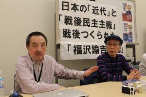 ▲記者会見する雁屋哲氏(左)と名古屋大学名誉教授・安川寿之輔氏(右)
