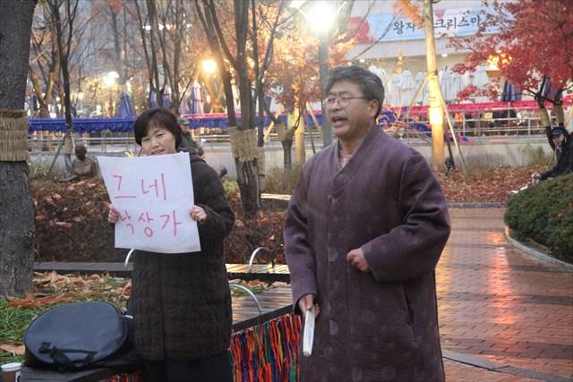 ▲韓国の伝統民謡パンソリで、朴槿恵大統領を風刺している