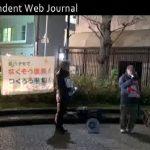161202_349154_ec_hachioji_kimpachi_640