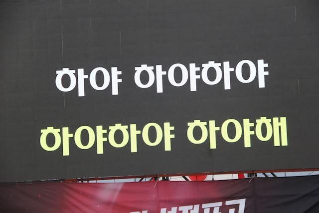 ▲「下野下野下野!」。市民たちにはすっかりお馴染みになったデモのテーマソング『これが国か』の一節。作詞・作曲は民謡歌謡の大御所ユン・ミンソク氏。