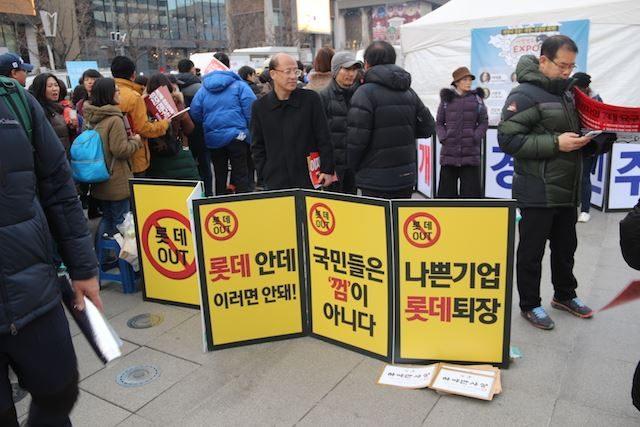 ▲看板は、左から「ロッテOUT」「ロッテダメこれではダメ」「国民たちはガムじゃない」「悪い企業ロッテ退場」。2016年7月に米韓両政府が発表した高高度防衛ミサイル(THAAD)の配置先は、韓国南部の慶尚北道星州郡にあるロッテのゴルフ場だ。