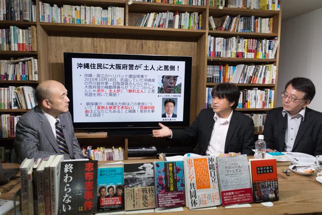 ▲左からIWJ代表・岩上安身、琉球新報・新垣毅氏、鹿児島大・木村朗教授