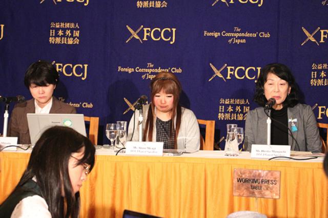 ▲記者会見の様子(右から)水口裕子氏、宮城秋乃氏、満田夏花氏