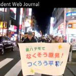 161209_351119_ec_hachioji_kimpachi_640