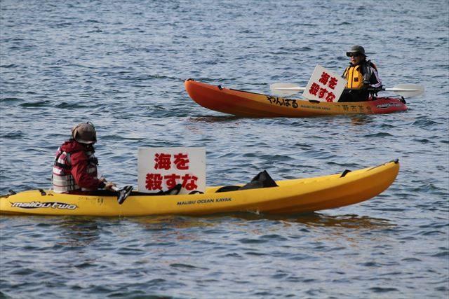 ▲「海を殺すな」のプラカード。事故直後、現場で警備にあたっていた警察官は、集まった記者らに「放射性物質や危険物質もあるかもしれない。何があるかわからないので、あまり近寄らないでください」と呼びかけたという。オスプレイの墜落事故によって、海の環境汚染も懸念される。