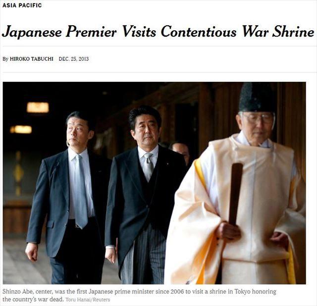 """▲2013年12月26日、安倍総理は靖国神社を参拝。米紙ニューヨーク・タイムズは靖国を""""War Shirine""""すなわち「戦争神社」と伝えた"""