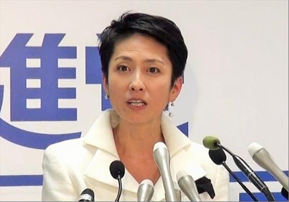 ▲民進党・蓮舫代表
