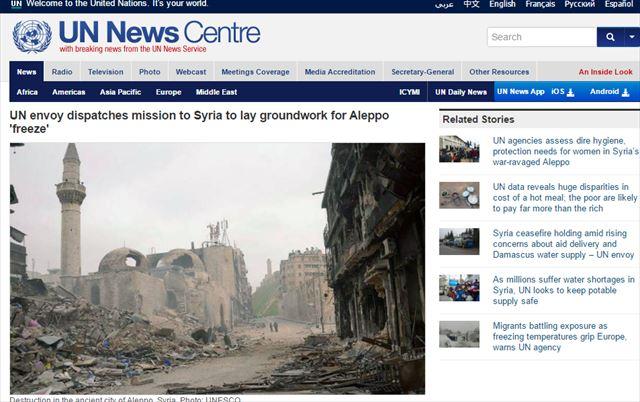▲破壊されたアレッポの街(2015年3月1日、国連ホームページより)