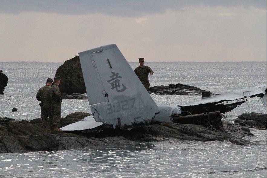 ▲オスプレイの尾翼の残骸(2016・12・15のIWJ記事より)